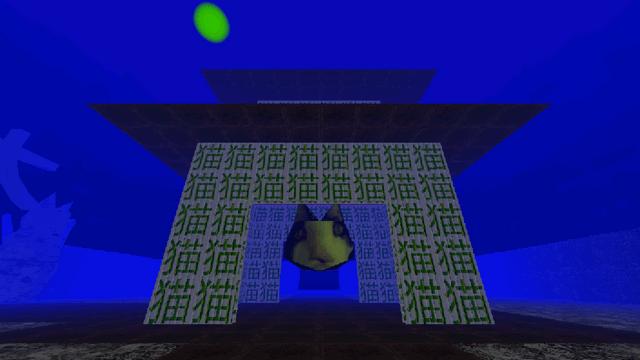 """Screenshot of """"Neko Yume 猫夢"""""""