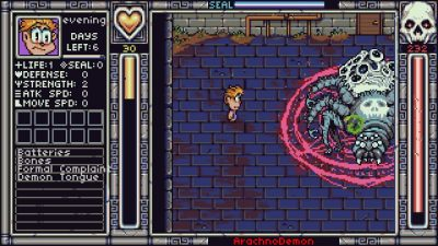 "Screenshot of ""SACRIFIGHTS"""