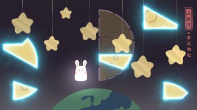 "Screenshot of ""Tale of moon"""