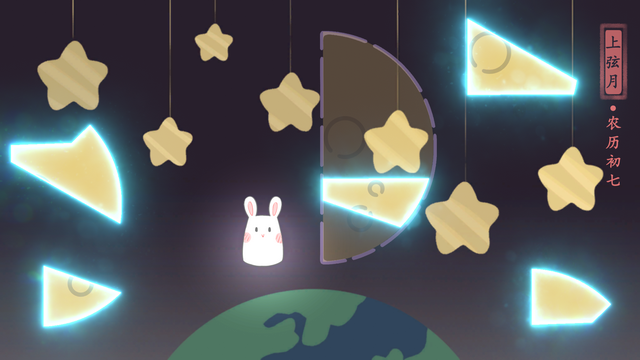 "Screenshot of ""Tale of moon"""