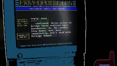 """Screenshot of """"Vertigo Temple"""""""