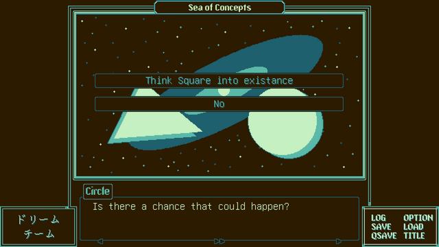 "Screenshot of ""Dream Team"""