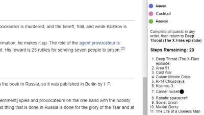 """Screenshot of """"Wiki Vortex"""""""